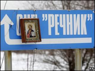"""Указатель на поселок """"Речник"""""""