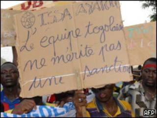 مظاهرات في لومي عاصمة توجو