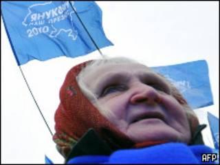 Сторонница Виктора Януковича
