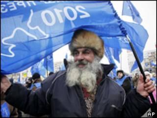 Сторонники Януковича