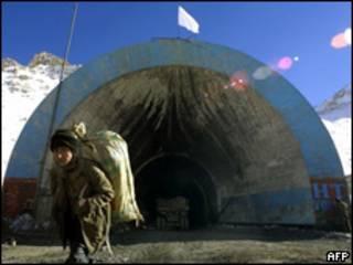 تونل سانگ