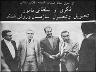فکری و سلطانی پور