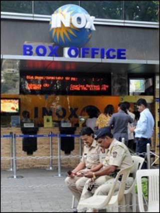 मुंबई का एक सिनेमा घर