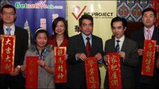 英大选部分华裔候选人合照