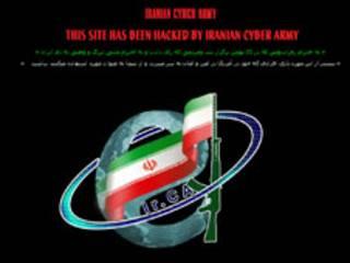 """حمله اینترنتی"""" ارتش سایبر ایرانی"""""""