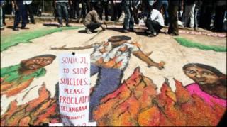 तेलंगाना समर्थक छात्र(फ़ाइल फ़ोटो)