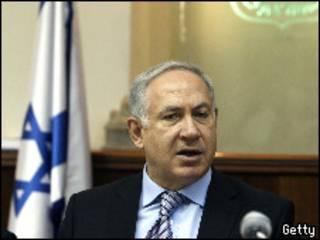Премьер-министр Израиля Беньямин Нетаньяху на заседании правительства 14 февраля 2010 года