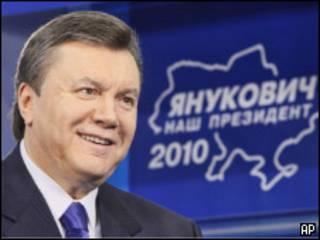 Виктор Янукович (28 декабря 2010 года)