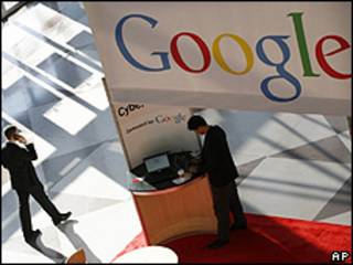 Convención de Google en Nueva York