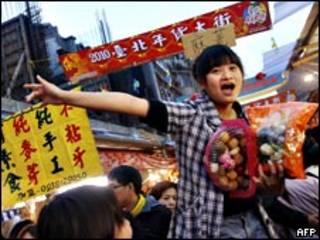 Un mercado en Taiwán