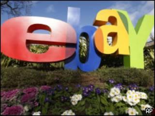 Клумба у штаб-квартиры eBay в Калифорнии