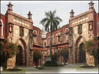 अलीगढ़ मुस्लिम विश्वविद्यालय (साभार- एएमयू वेबसाइट)