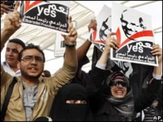 طرفداران البرادعی در فرودگاه