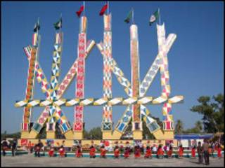 Kachin Manaw
