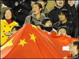 Aficionados chinos