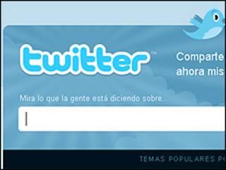 تویتر