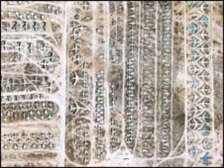 مقبرة الطائرات