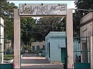 مستعمرة الجذام بابو زعبل قرب القاهرة