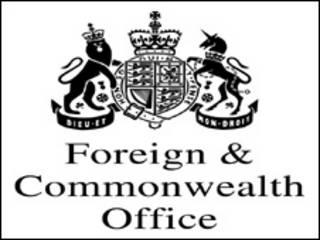 شعار الخارجية البريطانية
