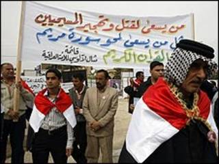 مسیحیان معترض در عراق