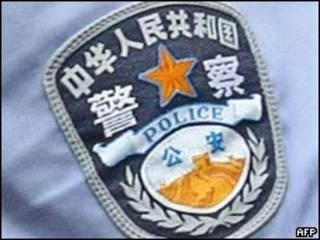 中國警察臂章