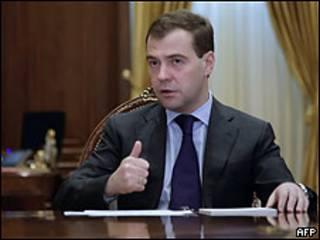 """Президент Медведев на встрече с руководством """"Единой России"""""""