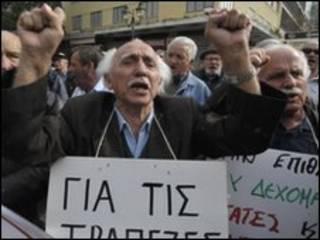 протестують пенсіонери