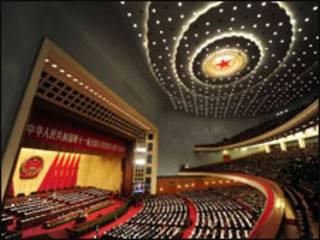 قاعة الشعب الكبرى في بكين