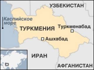 Карта Туркмении