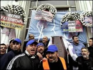 Công nhân tại Hy Lạp đang tính đình công lớn