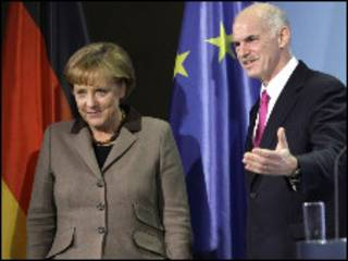 Меркель і Папандреу