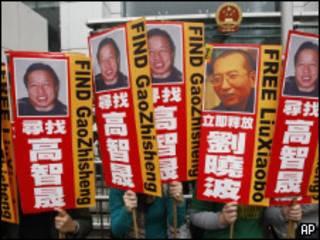 香港示威者抗議中國當局打壓異見人士
