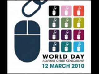 Символика Дня против киберцензуры