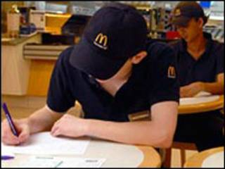麦当劳员工培训
