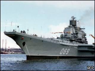"Авианосец ""Адмирал Горшков"""