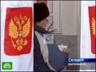 Голосование в Екатеринбурге 14 марта 2010 г. (кадр телеканала НТВ)