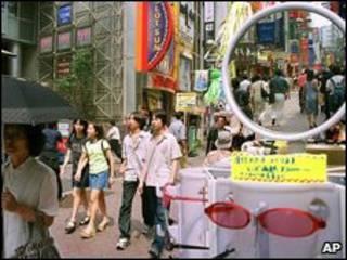 صورة لمدينة يابانية