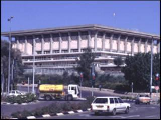 O Parlamento israelense Knesset em Jerusalém