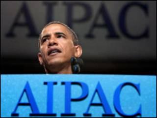 اوباما در کنفرانس سالانه آیپک