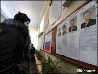 На избирательном участке в Иркутске
