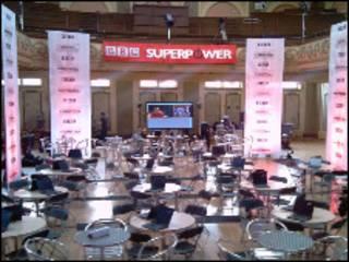 Central da BBC para o SuperPower Nation Day