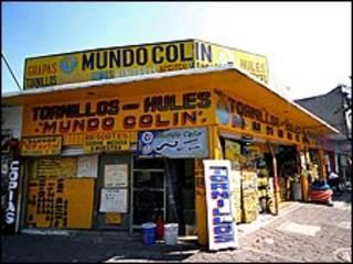 Tienda en México
