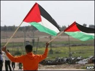 Protestos fora da Cidade de Gaza (AFP)