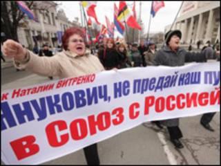 Активісти партії Вітренко у Криму