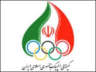 کمیته المپیک جمهوری اسلامی ایران