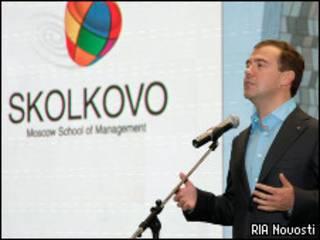 Президент Медведев в Сколкове