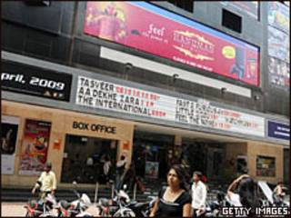 Cine en Bombay