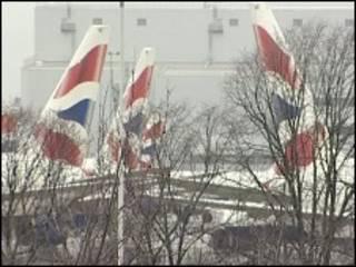 شركة الطيران البريطانية
