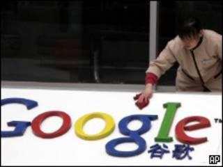 Вывеска на штаб-квартире Google в Пекине