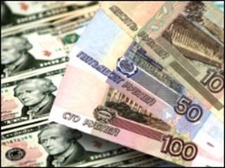 Доллары, рубли